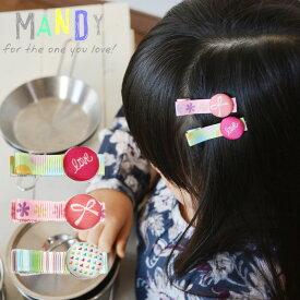 「メール便送料無料」ベビー&キッズ /ヘアアクセサリー「MANDY」マンディノンスリップ ヘアクリップ3色セット「レビュー多数」
