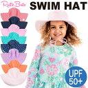 【メール便送料無料】ラッフルバッツ ベビー キッズ帽子 HATリバーシブル スイムハット 水着用帽子紫外線防止 UPF50+ …