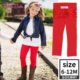 メール便送料無料ラッフルバッツ /Rufflebuttsベビー&キッズレギンスパンツスパッツ/ストレッチパンツ(ラメ入り)Red Sparkle Stretch Pantsお誕生日