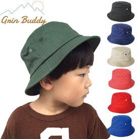 GRIN BUDDY(グリンバディ)つばを短くコンパクトに設計したバケットハット。今年の流行アイテム【キッズ帽子】【子供帽子】【キッズキャップ】【キッズハット】子供 女の子 男の子