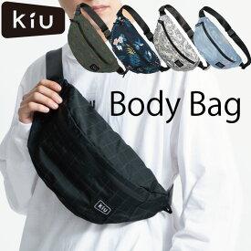【送料無料】Kiu(キウ)ウォータープルーフボディバッグ WATERPROOF BODY BAGウエストバッグ/ショルダーバッグキッズ/ユニセックス(男女兼用)で使えるアイテムです。ベストセラーアイテムのベーシックなボディバッグ。