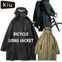 KiU 自転車用レインウェアウォータープルーフ ライトバイシクルロングジャケット自転車通学や通勤 防水 止め水ファス…
