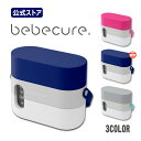 鼻水吸引器 電動 bebecureベベキュア(リッチブルー) 3電源対応 日本製 Newカラー