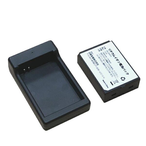 ベベキュア用 充電器セット(専用バッテリー付き)