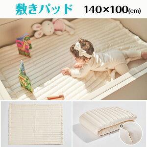イブル 敷きパッド 140cm×100cm シーツ 敷布団 赤ちゃん ベビー 綿100%