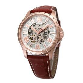 フルボデザイン Furbo design メンズ腕時計 F5021PSIBR 5021 シルバー