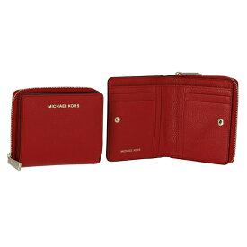 マイケルコース MICHAELKORS 二つ折財布 34F9GJ6Z8L BRIGHT RED