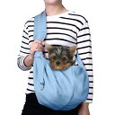 ペット 犬用 猫用 スリングバッグ スリング 抱っこ紐 だっこ紐 抱っこひも ショルダー バッグ お散歩 お出かけ 飛び出…