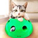 猫 おもちゃ 自動 猫じゃらし 電動 ねこじゃらし 羽毛 ねずみ ねこ ネコ 玩具 運動不足 ストレス解消 POP N PLAY