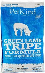 ペットカインド ドッグフード トライプドライ グリーンラム トライプ PetKind ラム 羊肉 グレインフリー 11.34kg