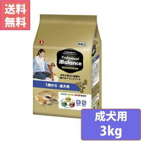 ペットライン プロフェッショナル・バランス 1歳から 成犬用 ドッグフード 国産 3kg(500g × 6袋)