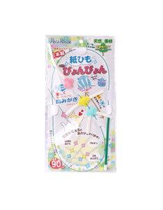 ペッツルート 紙ひもびょんびょん 猫 おもちゃ 玩具 釣り竿 運動不足 ストレス解消 ネコ デンタル 歯磨き ねこ ねこじゃらし 猫じゃらし 日本製