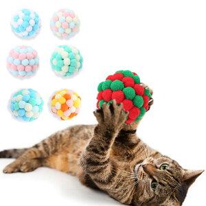 猫 おもちゃ ボール フェルト ボール 鈴入り 猫じゃらし ねこじゃらし 玉遊び ねこ ネコ 知育 玩具 運動不足 ストレス解消 ダイエット