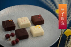 kikiボンボンショコラ季節限定セレクション5個入