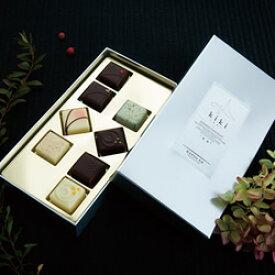 しゅんかしゅうとう kiki ボンボンショコラ 8個入り(桜・抹茶・竹炭・紫蘇・すだち・胡麻・柚子・酒粕) 季季 チョコレート