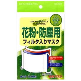 【日本マスク】【2個までメール便OK】【在庫限り】 フィルタ入りマスク 当てガーゼ2枚付き 洗濯OK 消臭・静電・保湿・吸湿 #202
