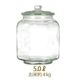アンティーク クッキージャー【5.0L】調味料 キャンディー ストッカー キャニスター ガラス製 食品保存容器 インテリア キッチン