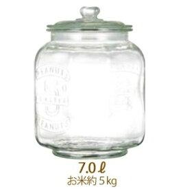 大容量 アンティーク クッキージャー【7.0L】調味料 キャンディー ストッカー 米びつ ストッカー キャニスター ガラス製 食品保存容器 インテリア キッチン