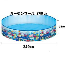 【イガラシ】【空気入れ不要】ガーデンプール【240cm】 水遊び ビニール プール POOL 子供用