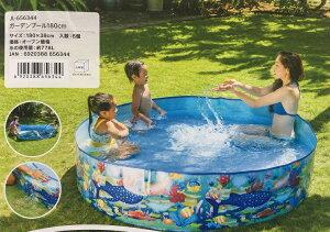 【空気入れ不要】【ガーデンプール】【180cm】ラグーン水遊びビニールプール家庭用子供用簡易プール【イガラシ】【RCP】