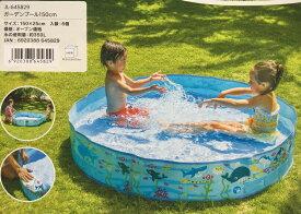 【イガラシ】【空気入れ不要】ガーデンプール【150cm】 水遊び ビニール プール POOL 小さい 子供用