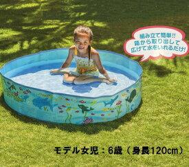 【イガラシ】【空気入れ不要】ガーデンプール【120cm】 水遊び ビニール プール POOL 小さい 子供用