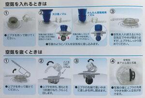 空気栓説明