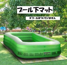 【ユーザー】プール 下マット トロピカル柄
