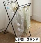 レジ袋スタンドtower(タワー)PLASTICBAGSTAND折り畳みごみ箱ホワイト/ブラック【RCPmara1207】