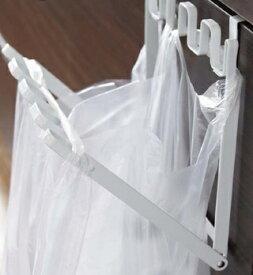 【山崎実業】レジ袋ハンガー tower(タワー) PLASTIC BAG HANGER 引っ掛け折り畳みごみ箱 ホワイト ブラック ドア 引っかけ