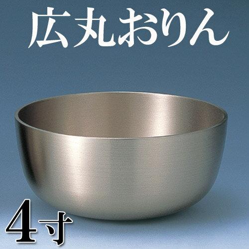 【中村商事】広丸おりん 4寸 日本製 仏壇用 仏具【RCP】