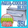 【ユーザー】アクアクーラーブルー【35L】クーラーバッグクーラーボックス保冷バッグ【RCP】
