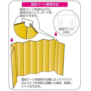 【ユーザー】【自立式】冷気ストップあったかボード【LL】