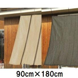 日よけ オーニング サンシェード ベランダ 選べる3色! 90×180cm 日よけ すだれ