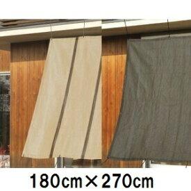 日よけ オーニング サンシェード ベランダ 選べる3色! 180×270cm 日よけ すだれ