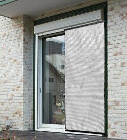 アルミ スクリーン クーリッシュ【90×135cm】 遮光・遮熱窓 すだれ 日除け 日よけ 簾