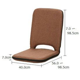 取っ手付き 薄型 コンパクト 座椅子【シオン】14段階リクライニング機能付 前倒れギア 折り畳み 収納 チェア イス いす 2PACK