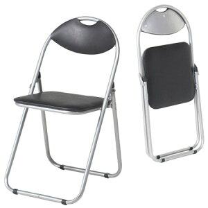 【特価】【6脚セット】金属製パイプ会議イス折り畳みチェア椅子コンパクト収納スツール(省スペース)オフィスチェアー【RCP】