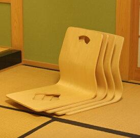 木製 和風 座椅子【4脚セット】