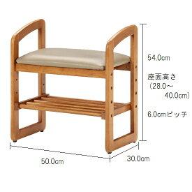 サポートチェアー 玄関ベンチ ベンチシューズラック (高齢者向け)玄関チェアー 椅子 高さ調節可能
