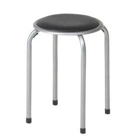 パイプ イス 丸椅子 ブラック