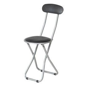 パイプ スリムチェアー ブラック パイプ 椅子 折りたたみ