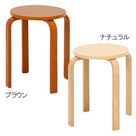 【6脚セット】木製 曲脚 椅子 丸いす スツール スタッキングチェアー