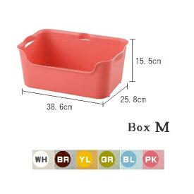 【サンイデア】squ+ katasu(カタス) ハコ【M】 Box 収納ボックス プラスチック 小物収納