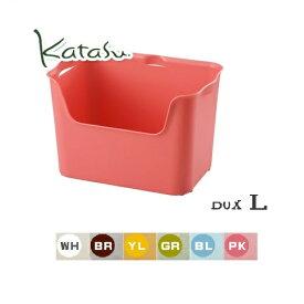 【サンイデア】squ+ katasu(カタス) ハコ【L】 Box 収納ボックス プラスチック 小物収納