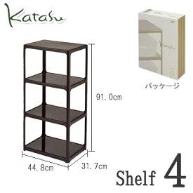 【サンイデア】squ+ katasu(カタス) 【タナ4】 Shelf棚 収納ボックス プラスチック 小物収納 カラーボックス用収納ケース