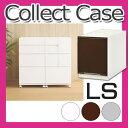 【サンイデア】squ+ Collect(コレクトケース) LS 選べる3色 収納ケース カラフル収納 ボックス 組み合せ チェスト【RC…