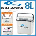 【サンイデア】レジャークーラー【ギャラシー 8L】クーラーバッグ クーラーボックス 保冷バッグ【GALASEA】【RCP】
