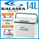 【サンイデア】レジャークーラー【ギャラシー 14L】クーラーバッグ クーラーボックス 保冷バッグ【GALASEA】【RCP】