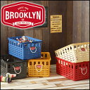 【在庫限り】【サンイデア】【ブルックリンST.】バスケット 小物入れ おもちゃ 収納 整理整頓 ランドリーバスケット …